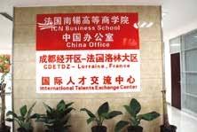 L'ICN Business School vient d'ouvrir un campus en Chine.